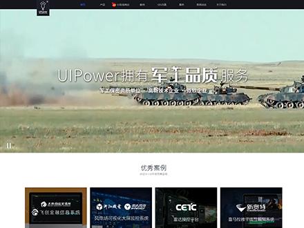 ui设计公司与青之峰达成合作!